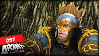 Прохождение The Witcher 3: Wild Hunt |57| ПОСЛЕДНЯЯ УСЛУГА