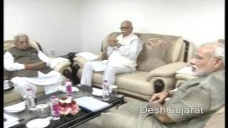 Narendra Modi, Lal Krishna Advani, Keshubhai Patel at Shri Somnath Trust meeting