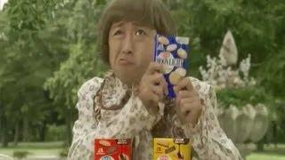 森永 チョビスケ 30s チョビスケリーダー最高!!