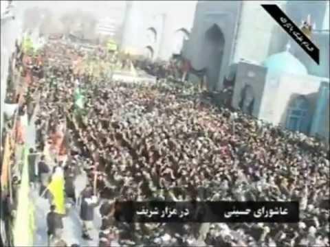 Ashora in Afghanistan videos (office) ( HD )