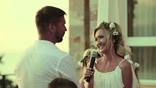 Свадьба в Болгарии. Созополь.