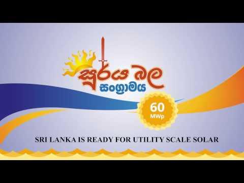 Sri Lanka's Deputy Minister Promotes Utility Scale Solar PV Projects