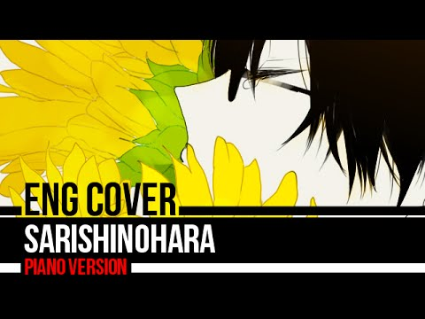 「Sarishinohara」Distant Fields - Piano ver 【Scarlet】