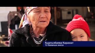 Социальный ролик про детей мигрантов кыргызстана