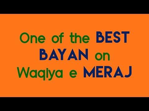 Waqiya Shab E Meraj new 2017 Bayan By Allama Shafi Okarwi