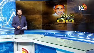Land Deal Behind YS Vivekananda Reddy Assassination | 10TV News
