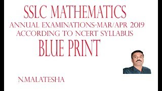 SSLC/NCERT/Maths.BLUE PRINT.2019 March April Annual Exam.ENGLISH MEDIUM.  SCORE 80 out of 80.