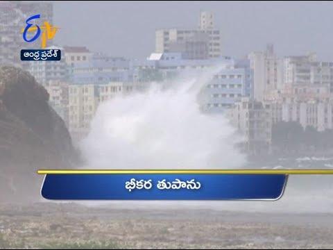 Andhra Pradesh | 10th September 2017 | Ghantaravam 4 PM News Headlines