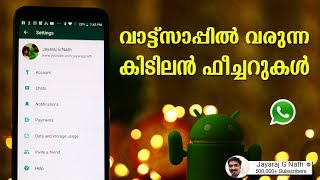 Upcoming Features of Whatsapp