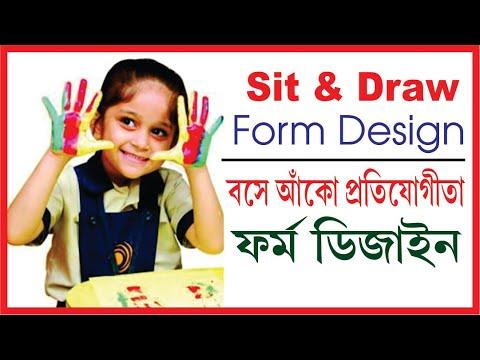 Sit & Draw Competition Form Design *CorelDRAW*
