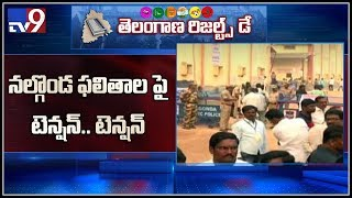 Voters of Nalgonda anxiously wait for results - TV9