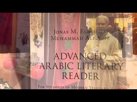 Qalam wa Lawh Arabic exhibition at Denver , Colorado by Morocco Premier events and Showroom