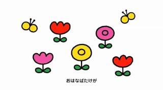 Bé tập vẽ vườn hoa