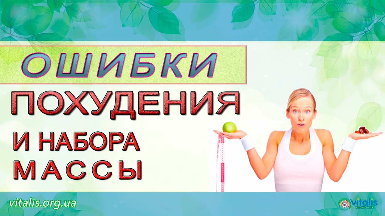 алина новикова диетолог анны куркуриной