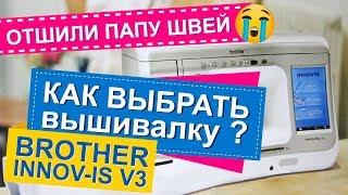 видео Бизнес на машинах Brother. Одинаковая одежда для детей и родителей Brother-Friends.Ru