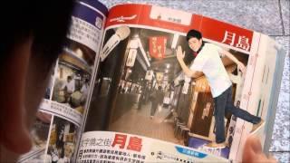 東京剪影物語 Snapshot to Tokyo