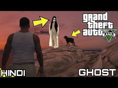 TAKING CHOP to GHOST in GTA V   KrazY Gamer  