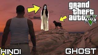 TAKING CHOP to GHOST in GTA V | KrazY Gamer |