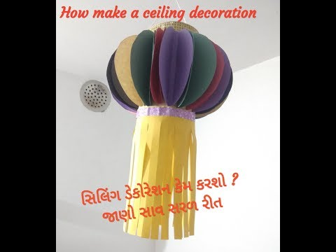 How to make a ceiling decoration. Origami paper work. કાગળના ઝુમર.