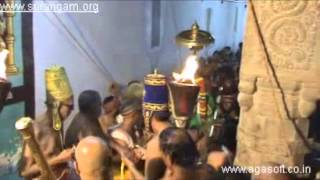 Vaikunta Ekadasi 2014 Day 1 Srirangam Temple - Trichy