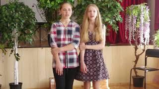 В  доме ветеранов песня  Россия