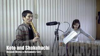 Shakuhachi and Koto Improvisation