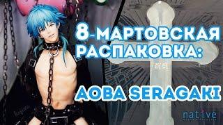 Обзор для девушек, МУЖЧИНАМ НЕ СМОТРЕТЬ!: Aoba Seragaki. DRAMAtical Murder. Native. О Фигурках