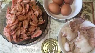 Праздничное меню. Рецепт королевского салата. Салат из морепродуктов пальчики оближешь.