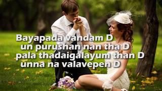 THANIMAI KADHAL | Kannu Kulla Nikira En Kadhaliyea | Bayapada venam di | by LOVELY RAPPER