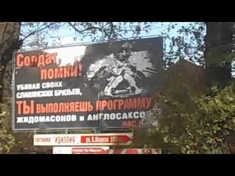 знакомства город ровеньки луганская обл