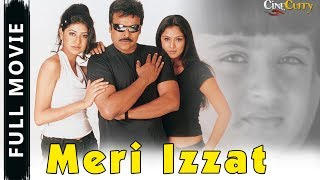 Meri Izzat│Full Movie│Chiranjeevi, Simran