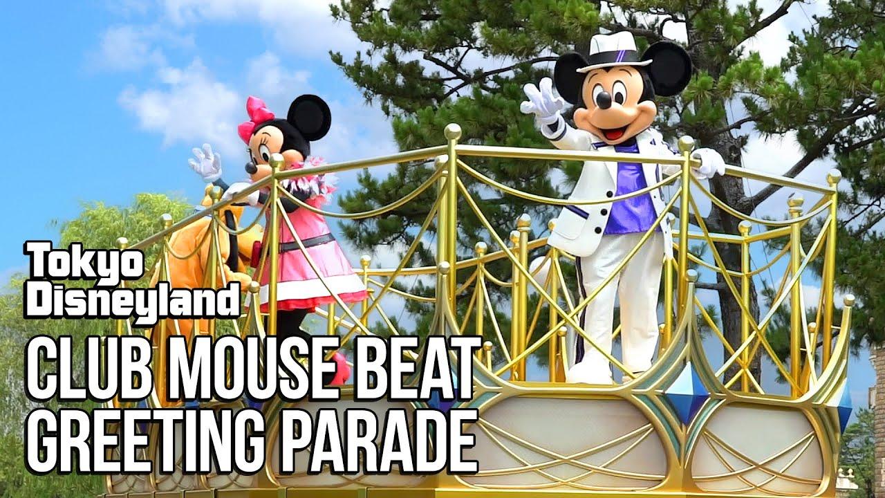 Club Mouse Beat Greeting Parade - Tokyo Disneyland