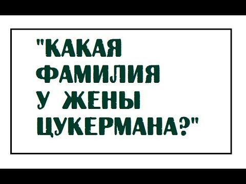 анекдот фамилия афонькин