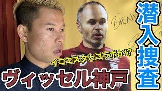 11月9日(金)チームマキヒカがJ-GREEN堺で行われるフットサル大会に出場...