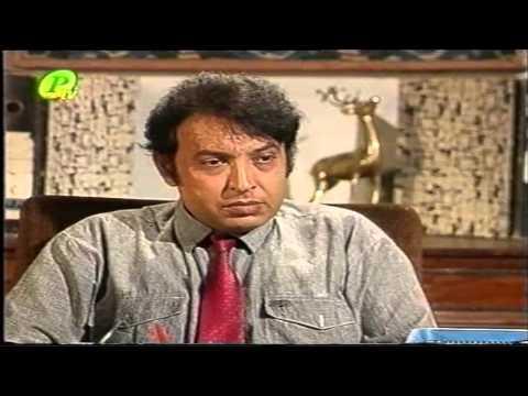 Manchalay Ka Sauda Ep 1/13 (By Ashfaq Ahmed) [Saeen.net]