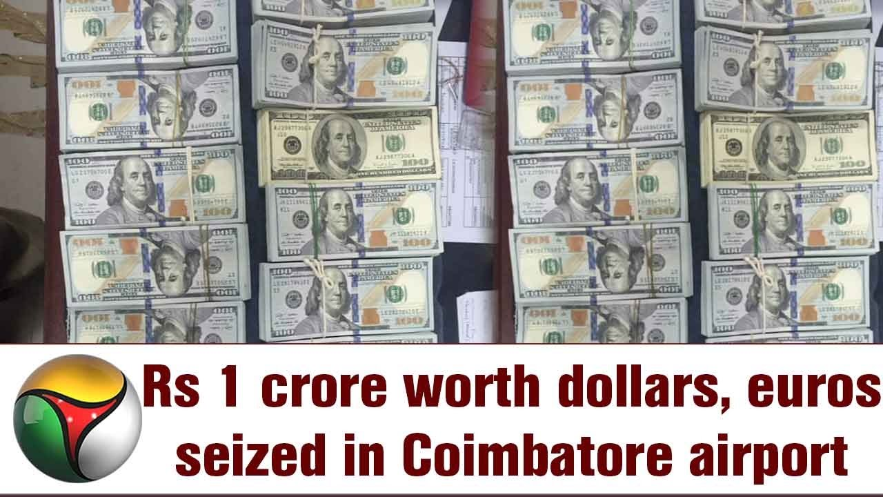Rs 1 Crore Worth Dollars Euros Seized In Coimbatore Airport