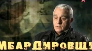 Бомбардировщики и штурмовики Второй мировой войны ч.1  (2014)