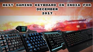 Best Gaming Keyboard In December 2017.