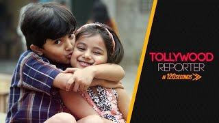 Tollywood Reporter in 120 Seconds | Potolkumar Gaanwala | 2016