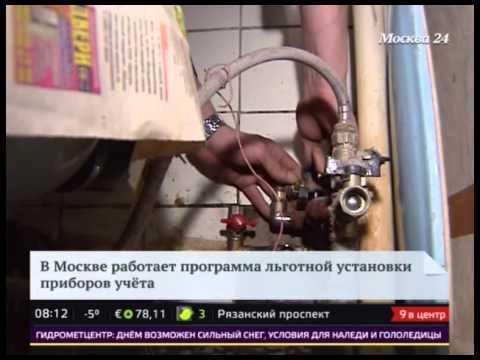 Компания ООО СанТехУчет - отзывы Оставить свое