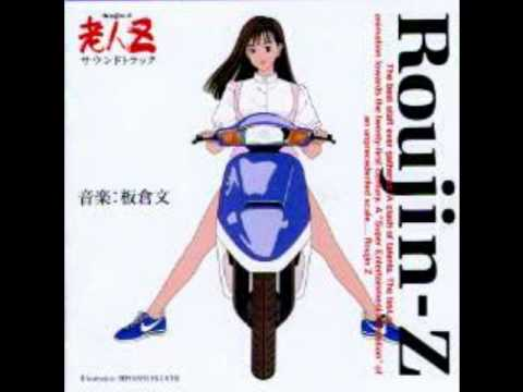 Roujin Z Ending Run, Bicycle Run