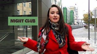 Ночной клуб в Австрии: дискотека или публичный дом?