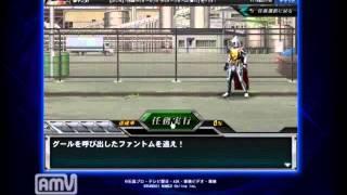 kamen rider battonline 仮面ライダーバトオンライン14