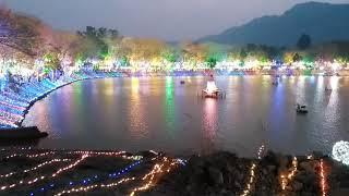 Amazing Lighting Decoration at Upvan Lake Thane
