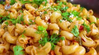 Indian Style Macaroni Pasta Recipe Lunchbox Recipe Cheese Masala Macaroni Recipe