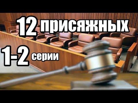 Комедийный детектив «Mышeлoвкa для кoтa» (2020) 1-12 серия из 12 HD