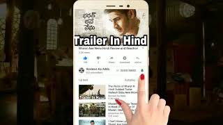 The Vision of Bharat Full Movie In Hindi Dubbed Mahesh Babu 2018 Blockbuster Movie In Hindi Dubbed