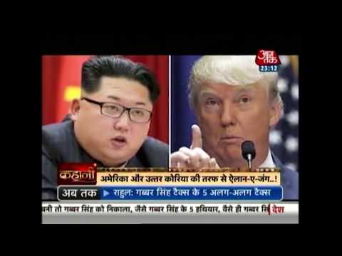 Kahani : Kim Jong-un Threatens US With Its Nuclear Arsenal For WW3 warning