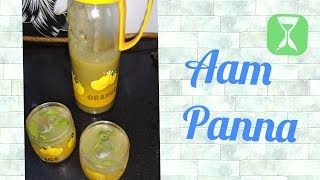 Aam Panna(Special Summer Drink)