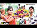 अ गया #kundan_Bihari का Dj स्पेसल धमाका  #HD_VIDEO SONG   हम कुंवारे हिय तु जलमाइयो लेनी  